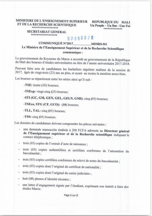bourses Maroc 2017 -1