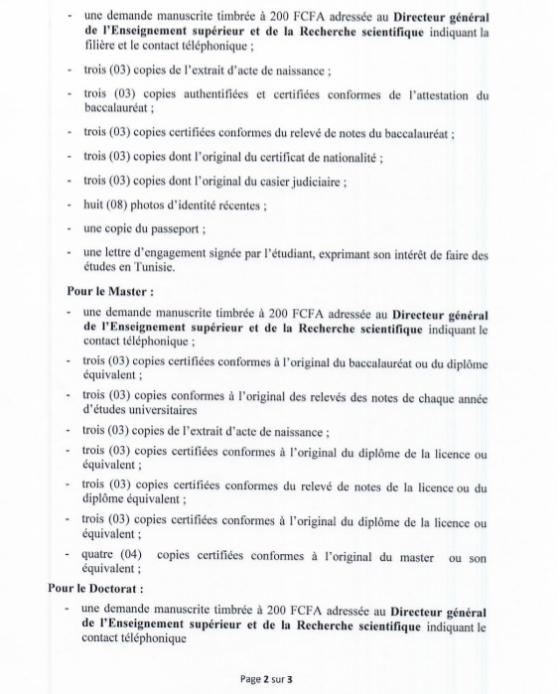 bourses du gouvernement tunisien