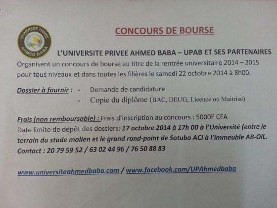 Annonce - Bourses d'études Université Ahmed Baba