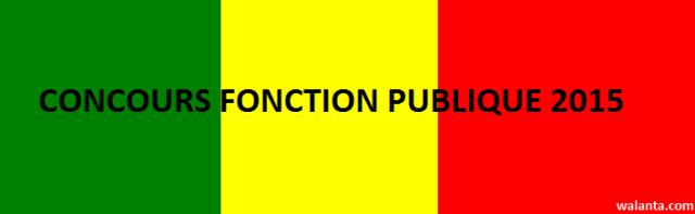 ImageConcoursFonctionPublique