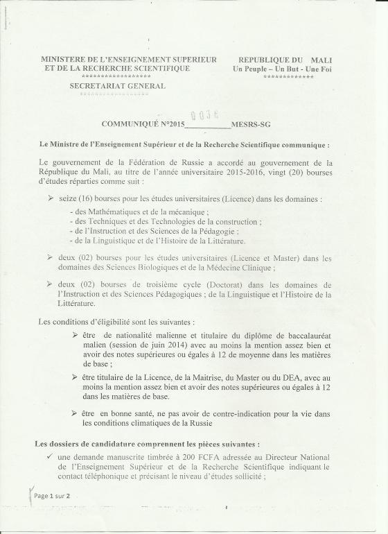 urgent  u2013 bourses d u2019 u00e9tudes pour la russie