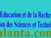 [Urgence !!!]: Résultats des examens du Baccalauréat, Session Juin2017